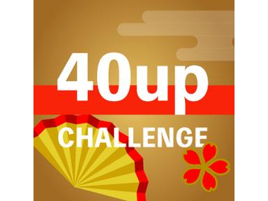 40upCHALLENGE