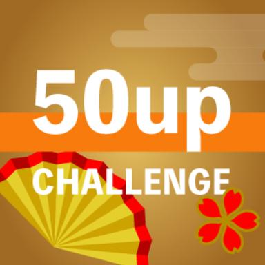 50upCHALLENGE
