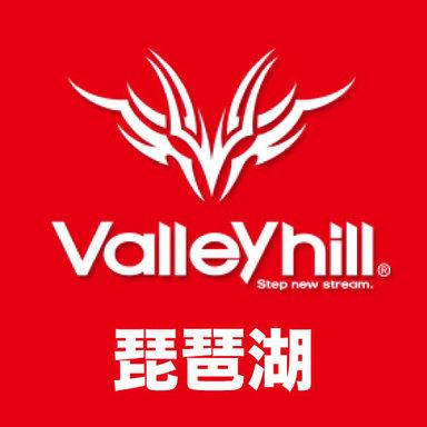 【Valleyhill@琵琶湖】2018年度3月大会