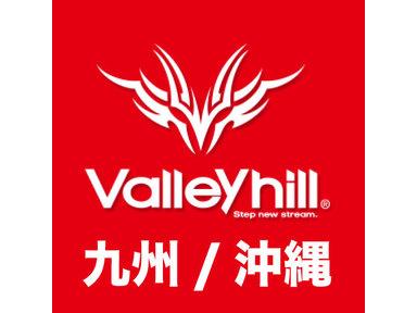 【Valleyhill@九州/沖縄】2018年度3月大会