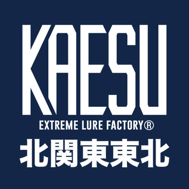 【KAESU】ブラックバス2018 北関東/東北