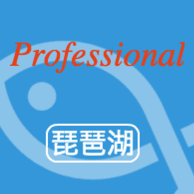 【琵琶湖】For Professional