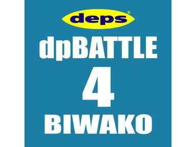 【BIWAKO】dpBATTLE2019 4月
