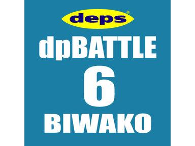 【BIWAKO】dpBATTLE2019 6月