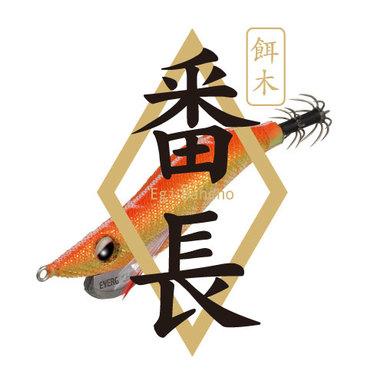【EVERGREEN】あんたが番長!2019秋大会