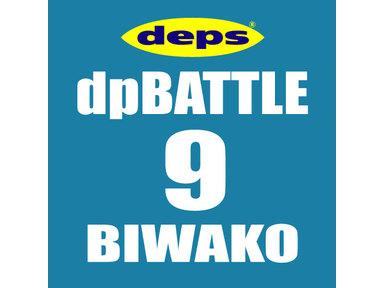 【BIWAKO】dpBATTLE2019 9月