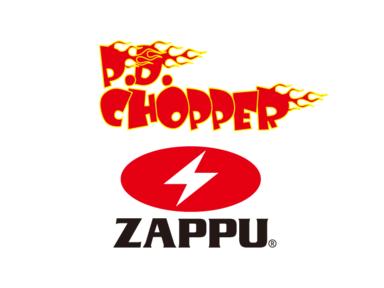【ZAPPU】P.D.CHOPPER 2019秋
