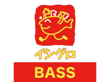 【イシグロ】バスダービー2019 秋