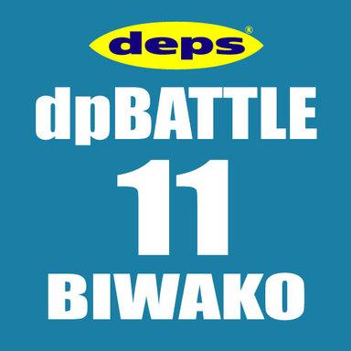 【BIWAKO】dpBATTLE2019 11月