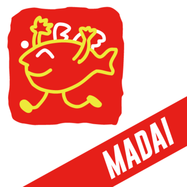 【イシグロ】マダイダービー2020 春