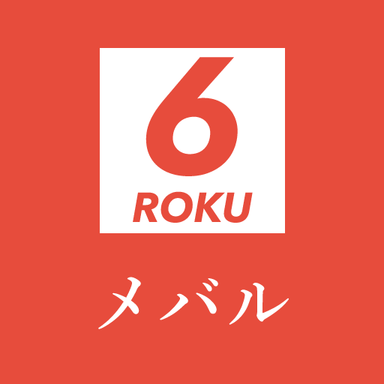 6roku【4社協賛】大会(メバル)