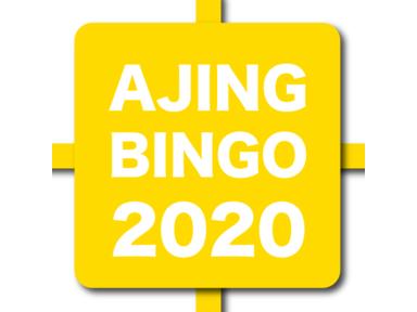 【DUO】TETRAWORKS アジングビンゴ2020