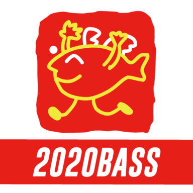 【イシグロ】バスダービー2020 秋