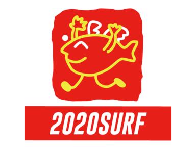 【イシグロ】ショアフラットフィッシュダービー2020 秋