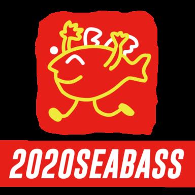 【イシグロ】ショアシーバスダービー2020 秋
