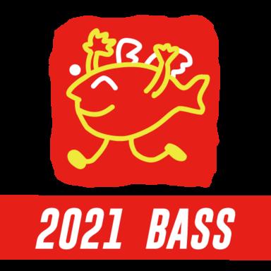 【イシグロ】バスダービー2021 春