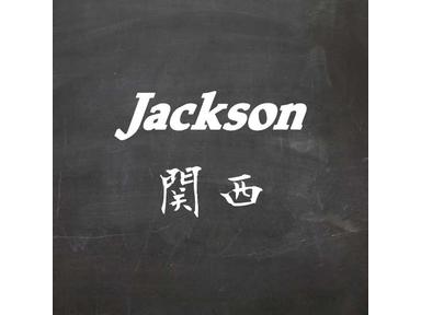 7july【Jackson協賛】大会(関西)