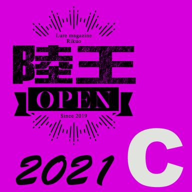 【陸王オープン】Cブロック