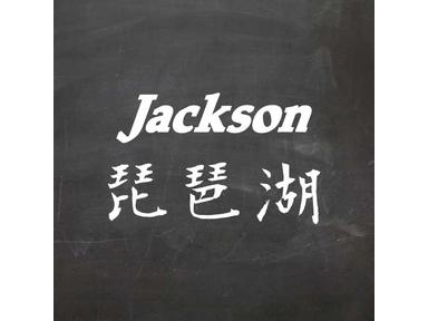 7july【Jackson協賛】大会(琵琶湖)