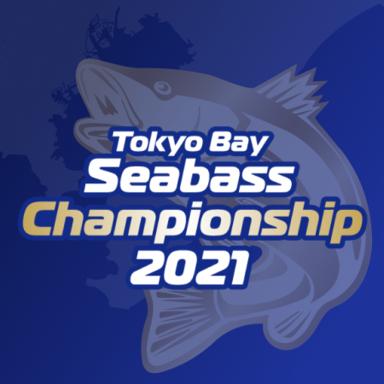 TokyoBaySeabassChampionship2021