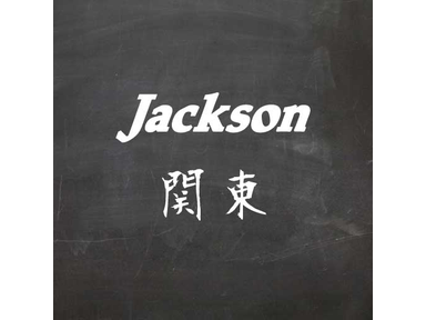 7july【Jackson協賛】大会(関東)