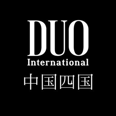 DUO大会(中国四国)