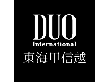 DUO大会(東海甲信越)
