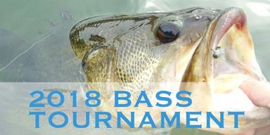 2018 BASS TOURNAMENT結果発表