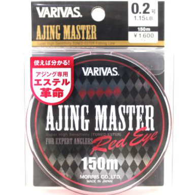 バリバス アジングマスター AJING MASTER RED EYE 1.42lb. 0.25 ave.644g アジングマスター エスエル レッドアイ 1.42lb 0.25号 644g