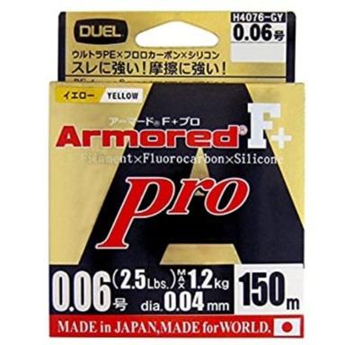 DUEL ARMORD® F+ Pro 0.06号/2.5lb