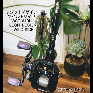 レジットデザイン ワイルドサイド WSC610H