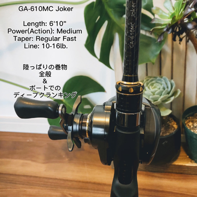 レイドジャパン グラディエーター アンチ GA-610MC Joker