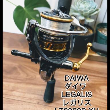 ダイワ レガリス LT 2000S-XH