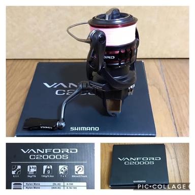 シマノ 20ヴァンフォード c2000s
