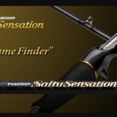 EVERGREEN POSEIDON Salty Sensation PSSC-82T ゲームファインダー