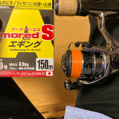 DUEL Armored S 0.5号/7lb