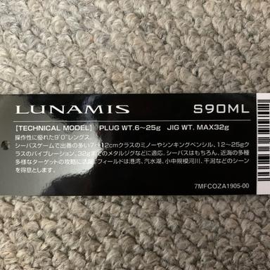 SHIMANO LUNAMIS('20) S90ML