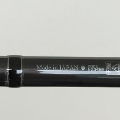 ガマカツ ラグゼ コヨーテ S106MH