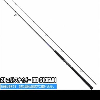 SHIMANO 21 COLTSNIPER BB S106MH