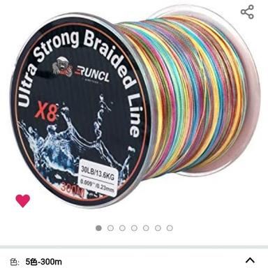 RUNCL ultra strong braided line  X8 1.5号/25LB/11.3kg