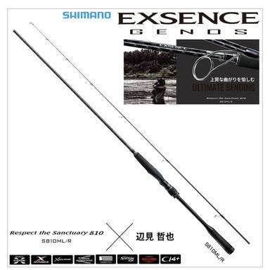 シマノ エクスセンス ジェノス S810ML/R