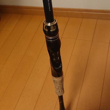 SHIMANO POISON ULTIMA 172H