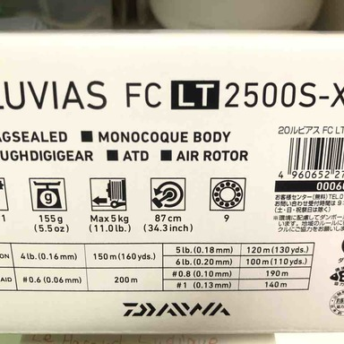 ダイワ 20ルビアス FC LT2500S-XH