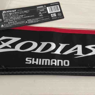 シマノ 20ゾディアス 268ML-2