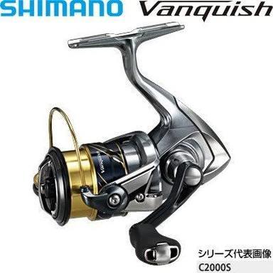 SHIMANO Vanquish ('16) C2500HGS