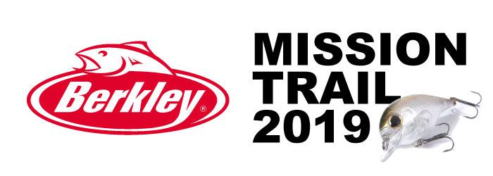 Mission trail2019