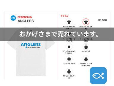 おかげさまでUTme!、weeklyベスト10をいただきました。アングラーズのTシャツ売れています。