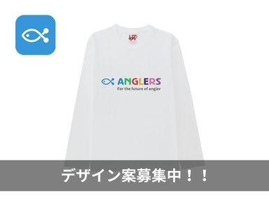 長袖Tシャツのデザインを改めて作成してみた!あと、デザイン作ってくれる人募集中!