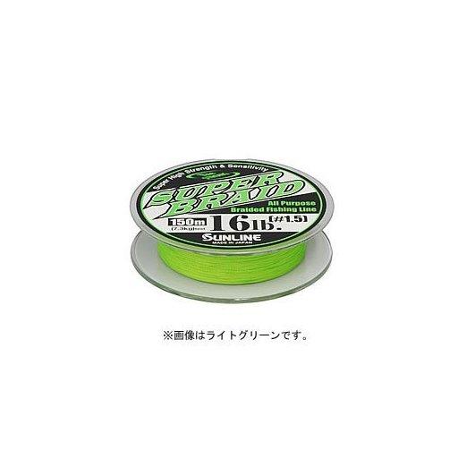 サンライン スーパーブレイド 10lb/0.8号