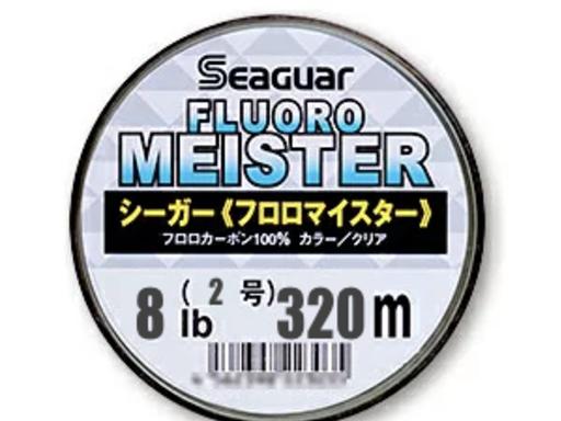 Seaguar Seaguar FLUORO MEISTER 8lb